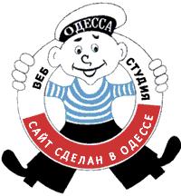 Лого: Заказать сайт - создание сайтов Одесса Киев Днепр Харьков