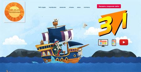 Заказать создание сайта у Веб-Студии Сайт Сделан В Одессе Украина
