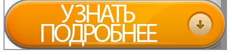 Создание Сайта Магазина с Адаптивная Версия и Видеороликом бесплатно