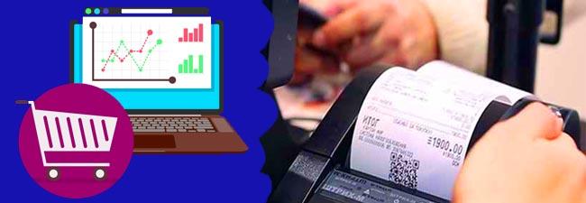 Заказать сайт электронной торговли