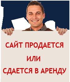 Купить веб сайт Сайт Сделан В Одессе