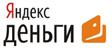 оплатить заказ сайта Яндекс деньги