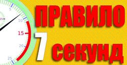 Создание сайтов Одесса Создание сайтов: правило 7 секунд