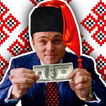 Создание сайтов Одесса IT специалист должен работать в Украине