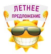 Создание сайтов Одесса Сайты по летним ценам