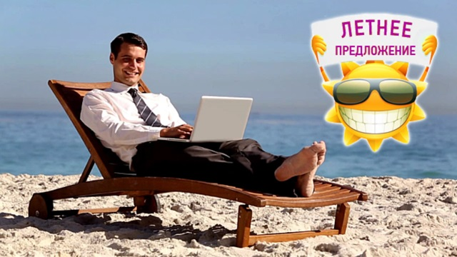 Создание сайтов Одесса Создание сайтов по летним ценам