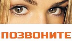 Создание сайтов Одесса Призыв к действию на сайте