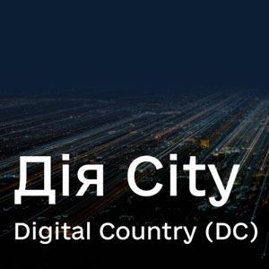 Создание сайтов Одесса Сайт Diia City - цифровая бизнес-страна