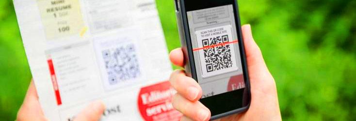 Прием Платежей На Сайте Или Интернет-Магазине через QR-код