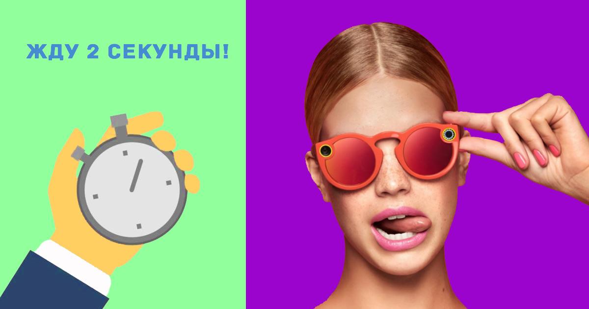 Создание сайтов Одесса Решили заказать сайт? Узнайте почему скорость сайта - это важно!