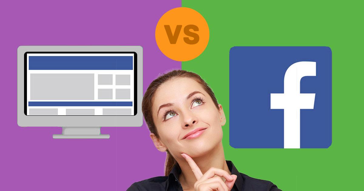 Веб-сайт vs. Facebook бизнес-страницы