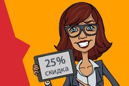 Создание сайтов Одесса Заказать сайт или магазин и получить скидку 25%