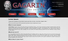 Создание сайта Лаборатория дизайна GAGARIN