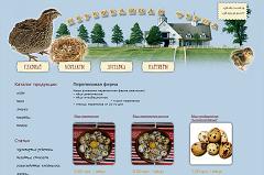 Создание сайта Перепелиная ферма