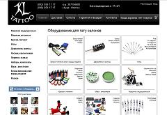 Создание Интернет-магазина KLtattoo