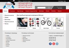 Создание Интернет-магазина Дистрибьюторская компания Almura 4