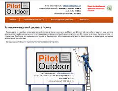 Создание сайта Пилот Медиа