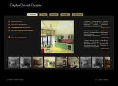 Создание сайта Дислав Дизайн