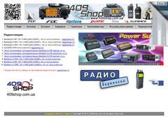 Создание сайта Радио