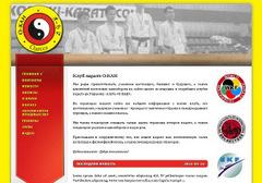 Создание сайта каратэ-до клуб О-КАН