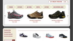 Создание Интернет-магазина Обувь 7км