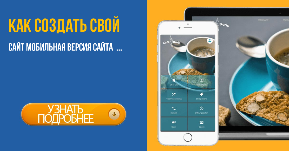Создание сайтов ладожская сделать интернет магазин бесплатно в украине