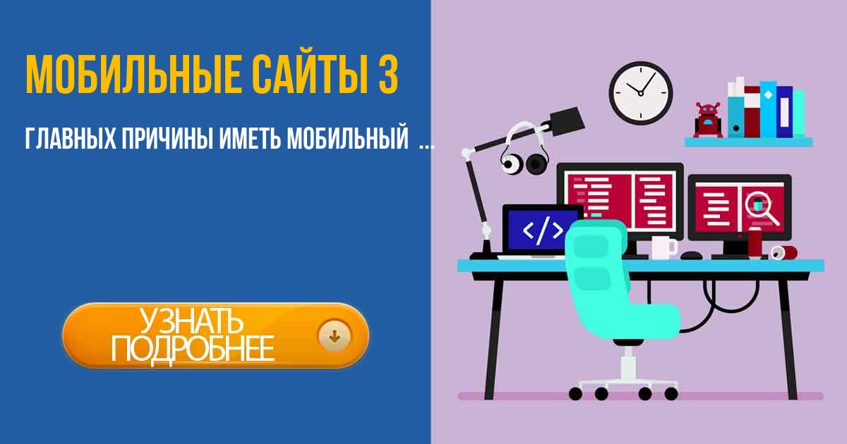 Создание сайтов украиной сайт энергосбытовой компании самара