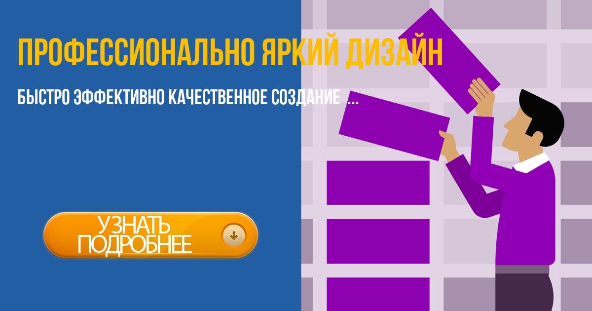 Создание сайтов Профессионально · Яркий дизайн · Быстро · Эффективно Качественное создание сайтов в Одессе