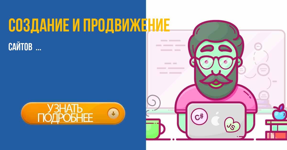 Студия создания сайтов украина унистрой управляющая компания казань официальный сайт