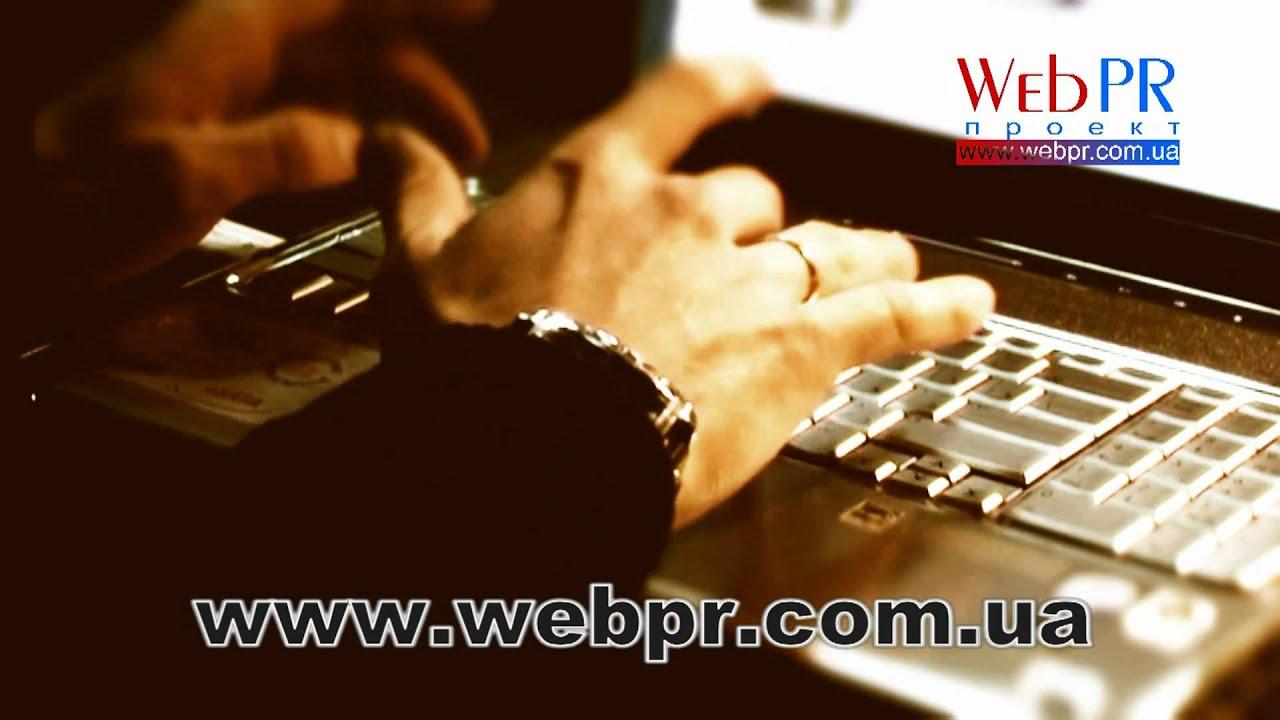 Создание сайтов Создание сайтов в Днепропетровске от веб студии