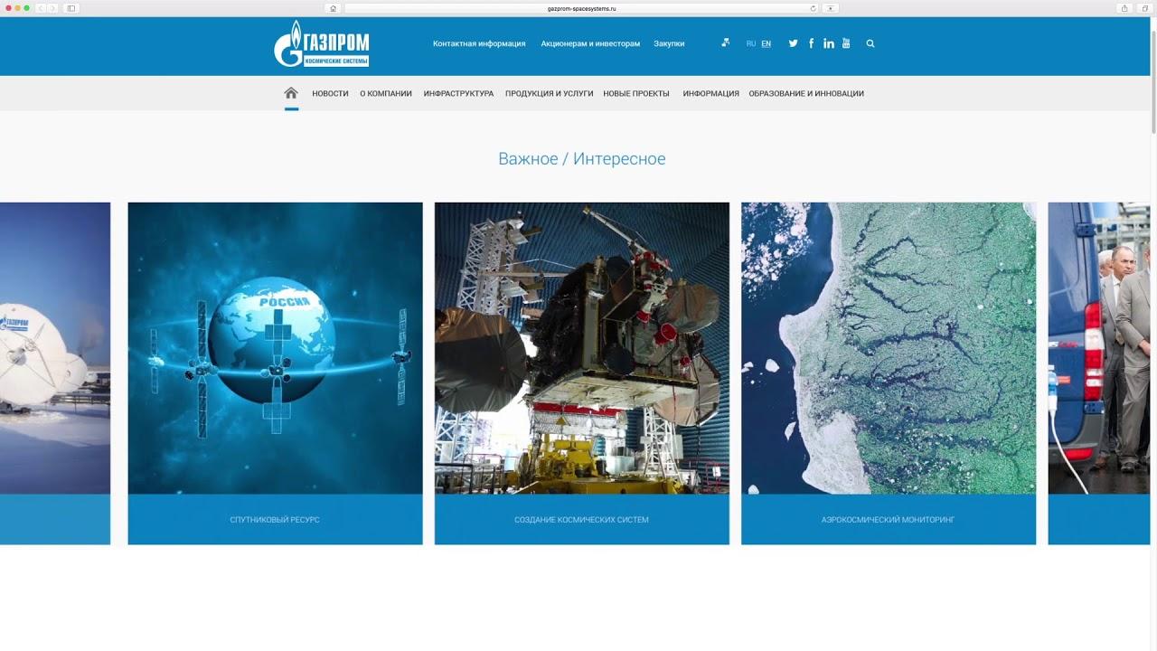Рекламный ролик для сети интернет о создании корпоративных сайтов