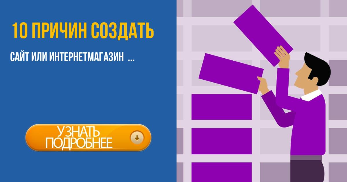 Создание сайтов украине меско страховая компания официальный сайт отзывы
