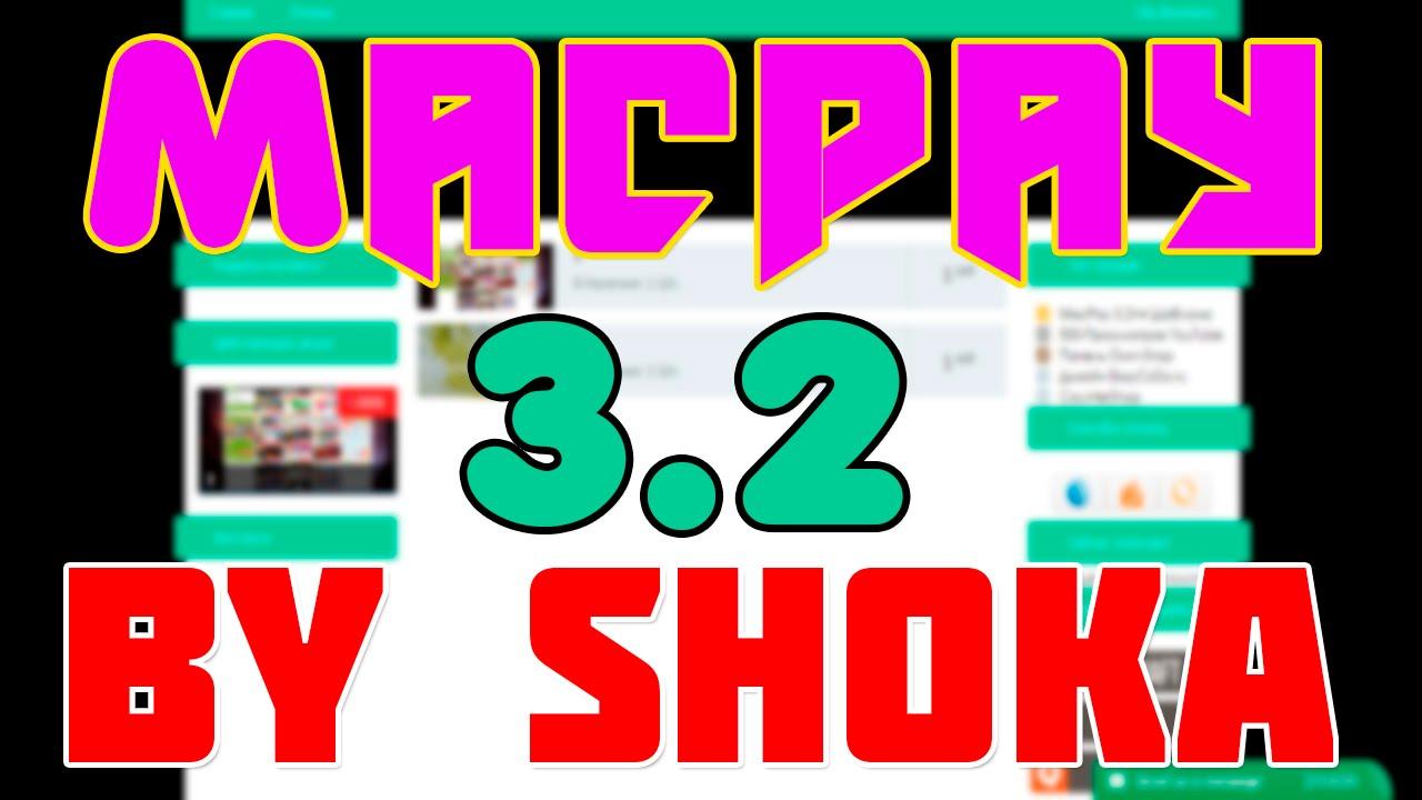 d3003ab74643 Создание сайтов: Новый скрипт интернет магазин аккаунтов Супер дизайн