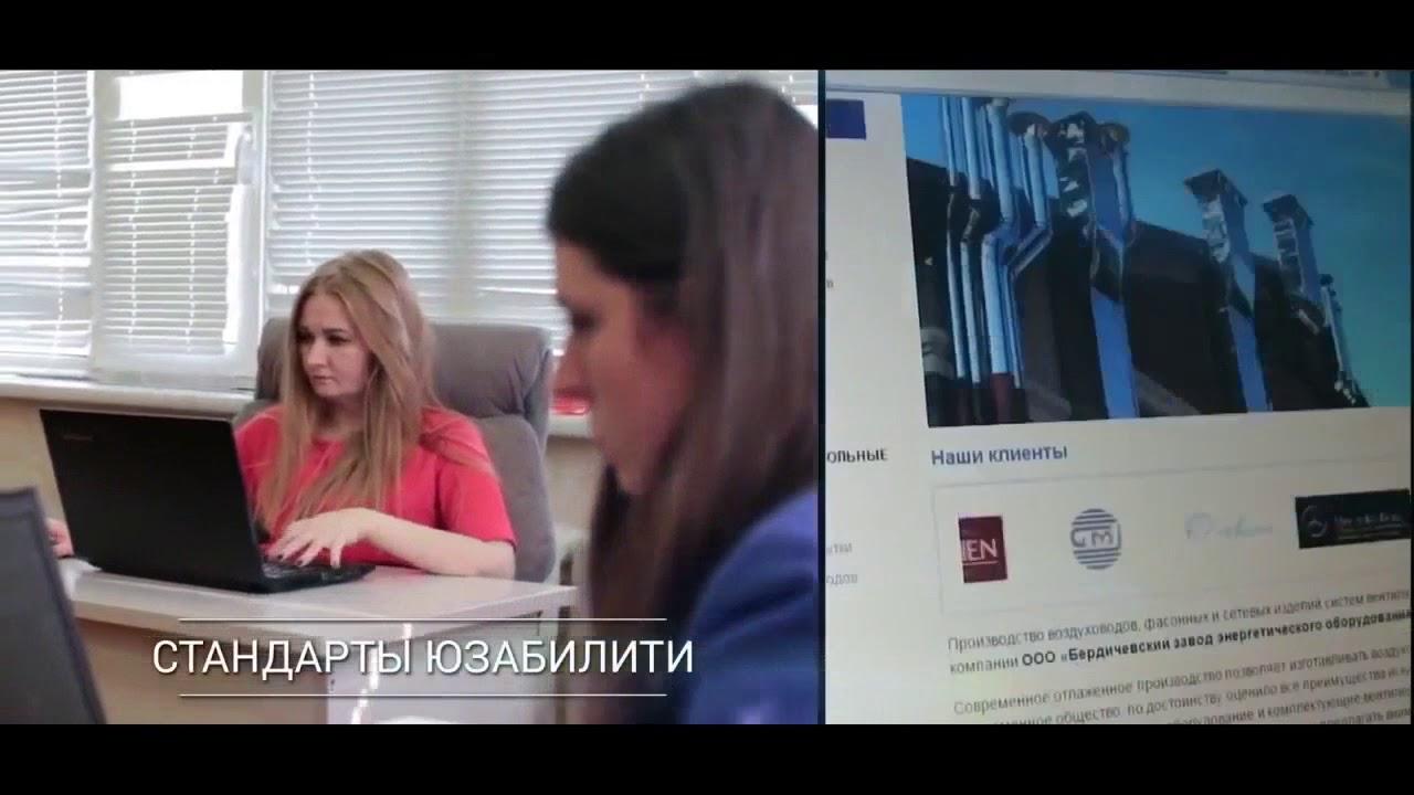 Создание сайтов Создание сайта Краснодар стоимость
