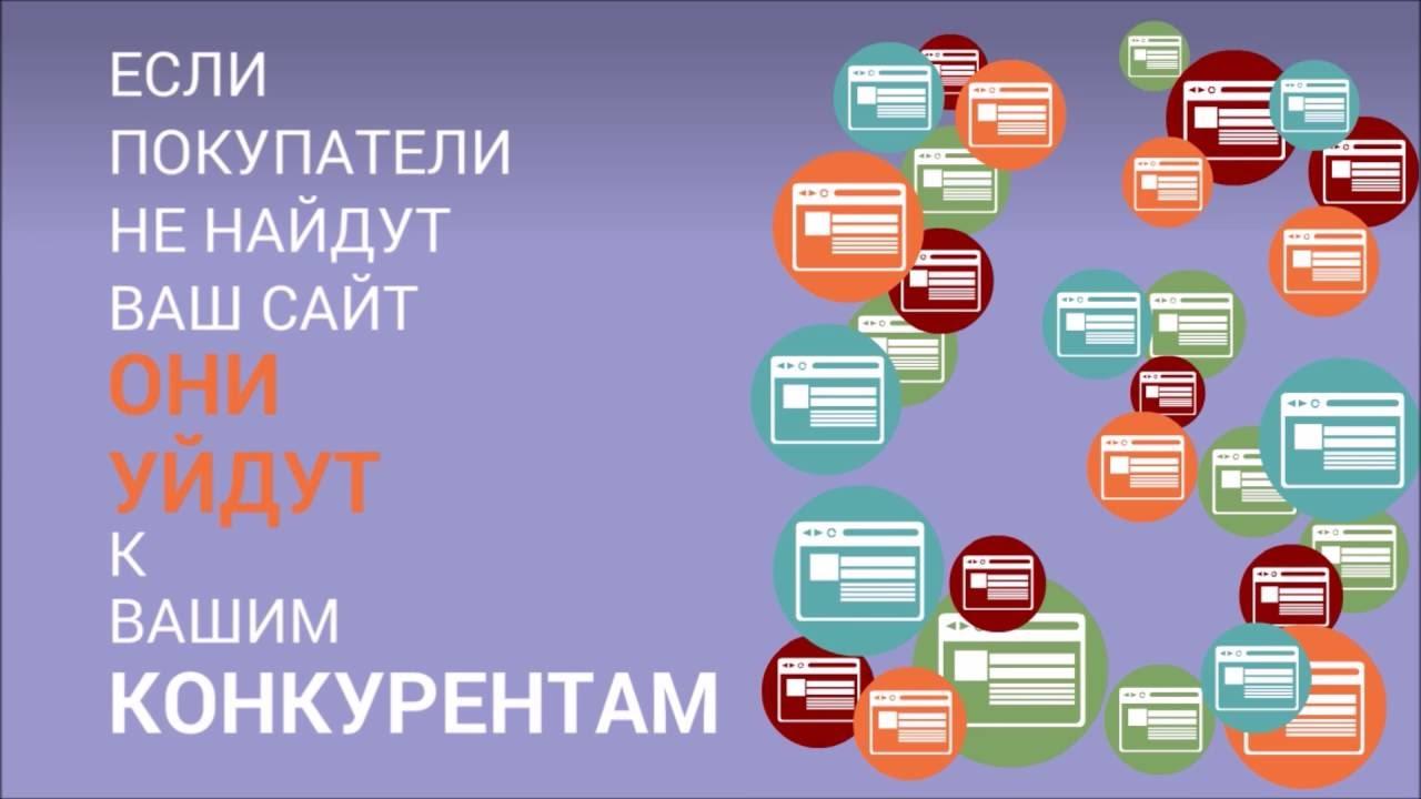 Создание сайтов Презентация Создание сайтов