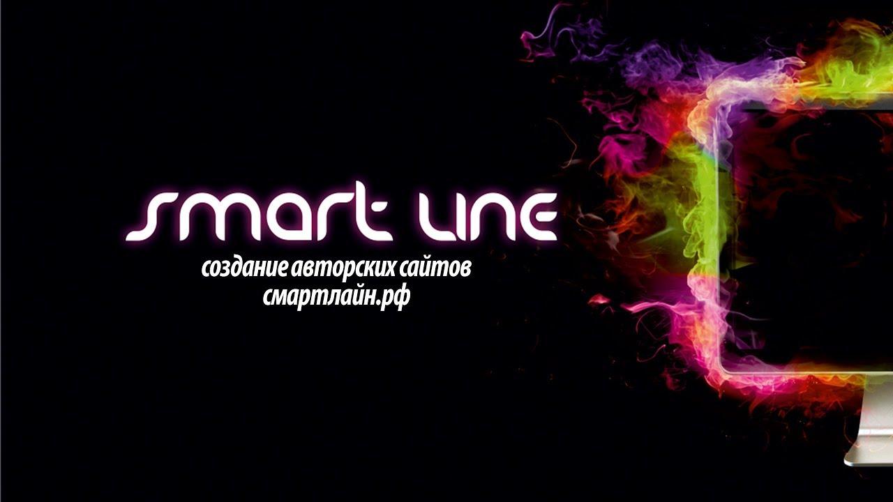 Создание сайтов Создание сайтов в Москве Саратове Краснодаре и по всей России