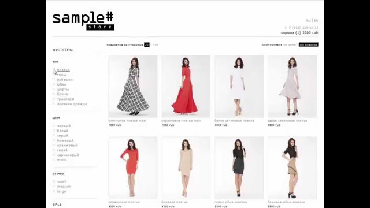 Сток Интернет Магазин Женской Одежды С Доставкой