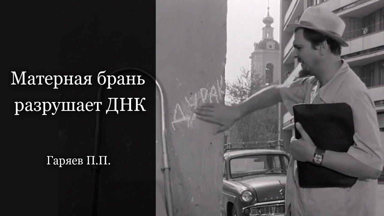 Ругается матом при оргазме на русском 8 фотография