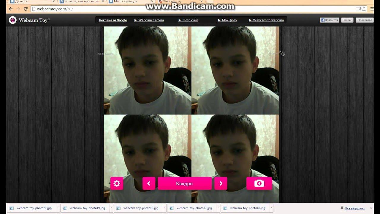 Как сделать вебкам на фото