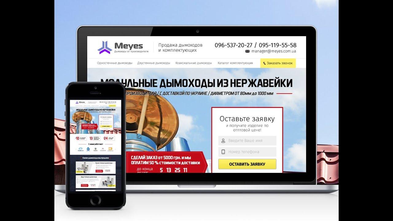 Создание сайтов Создание сайтов Отзыв о нашей работе