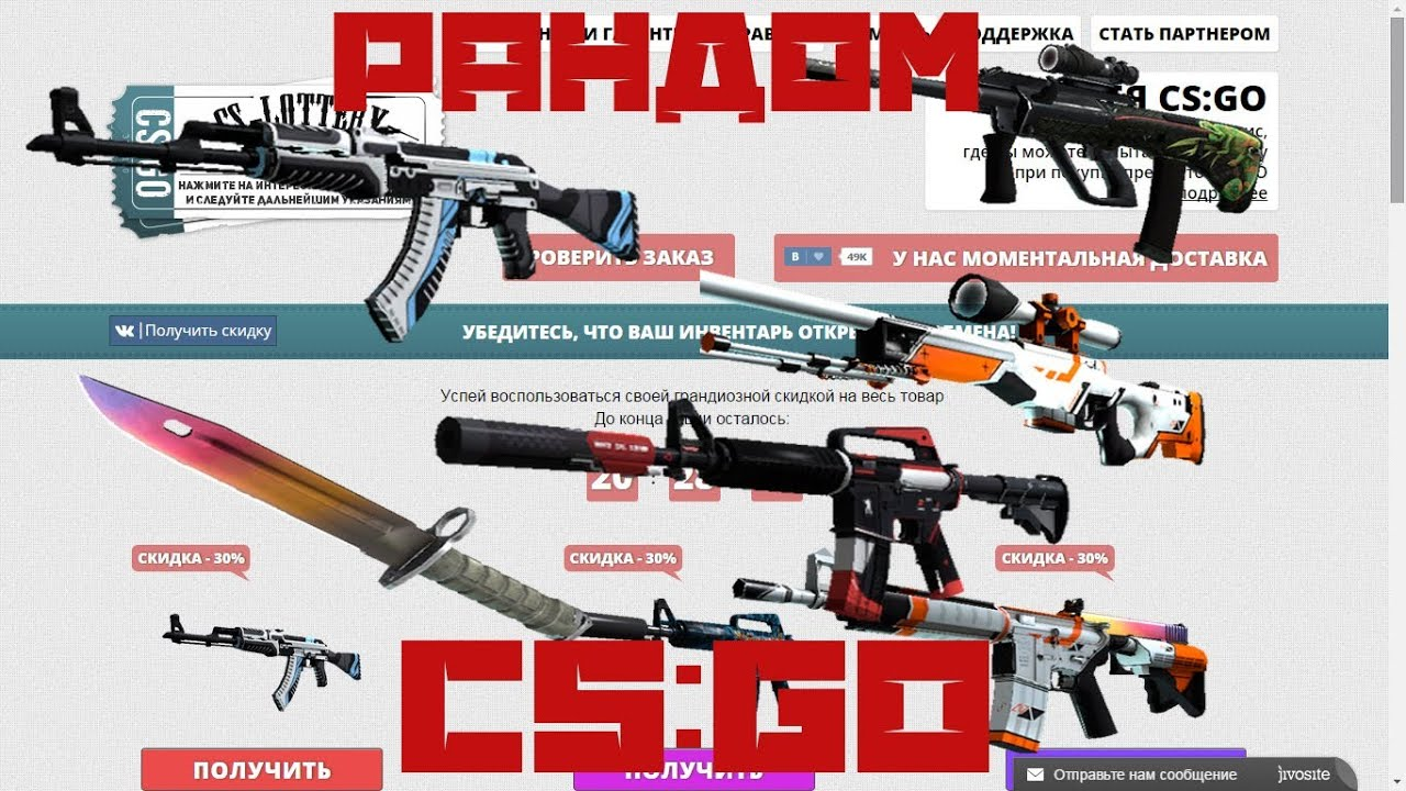 Покупаем тайное оружие на сайте С Создание сайтов и интернет-магазинов Украина
