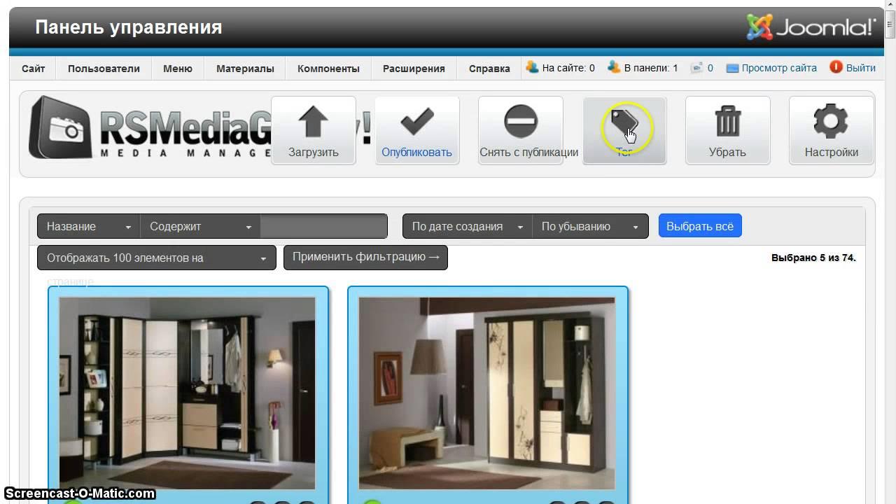 Создание сайтов Как добавить фото-галерею на страницы сайта Джумла