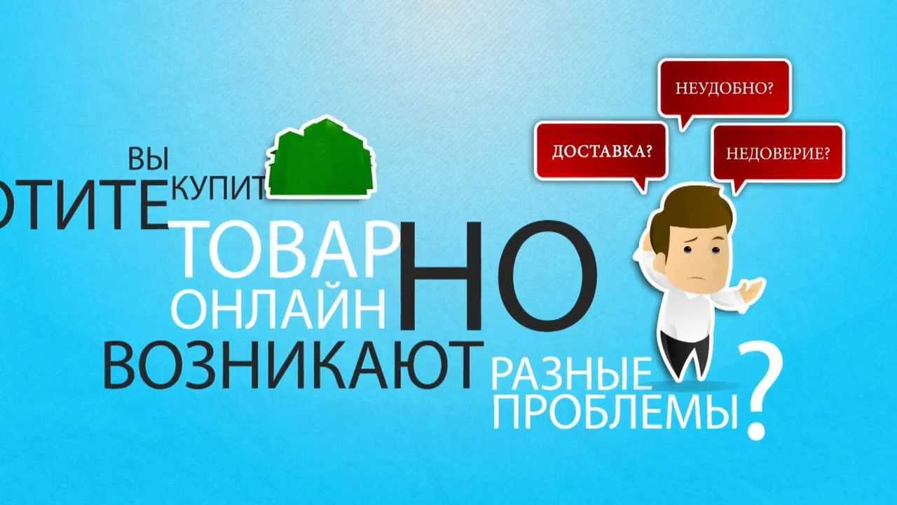 Создание сайтов Создание сайтов: Купить в Польше из любого интернет-магазина или заказать в Польше