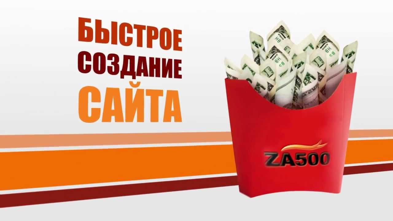 Создание сайтов Создание сайтов в Киеве от цена от грн