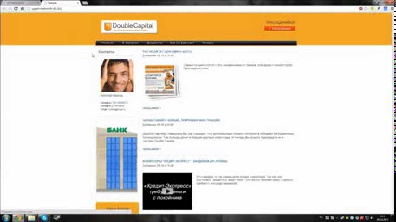Создание сайтов Промо Сайты