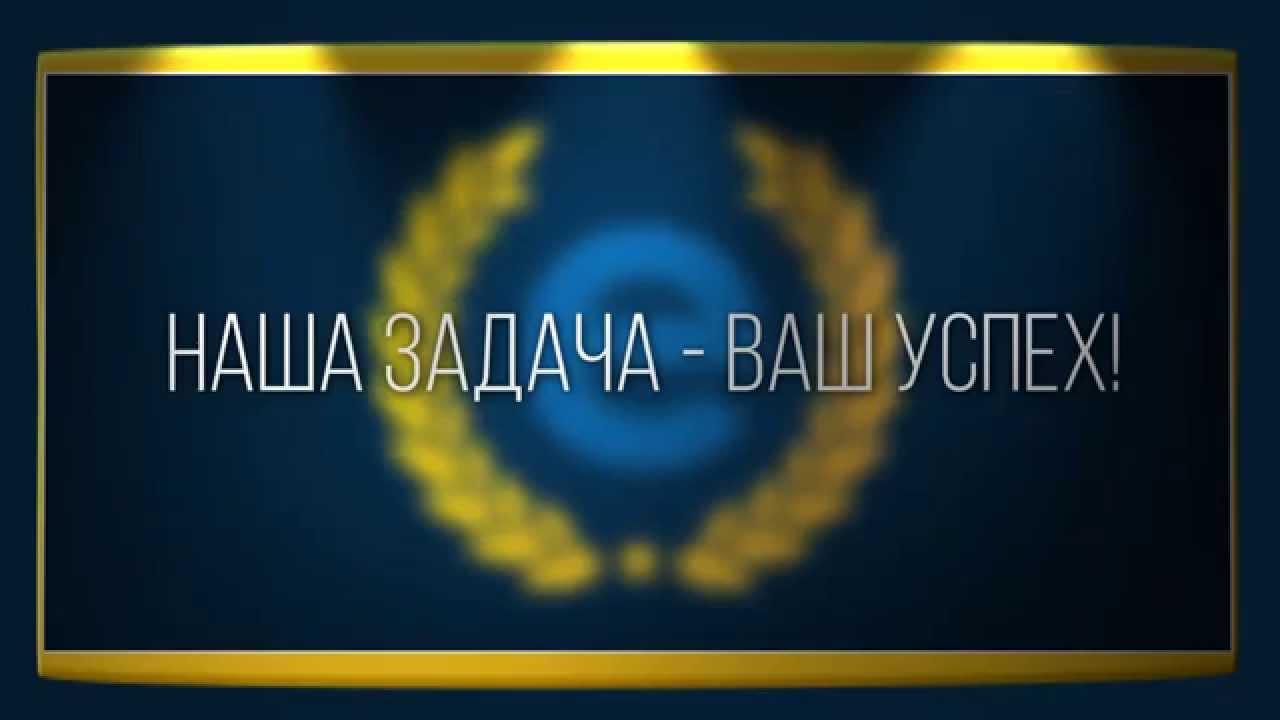 Создание сайтов Создание сайтов в Киеве - ИМПЕРИЯ