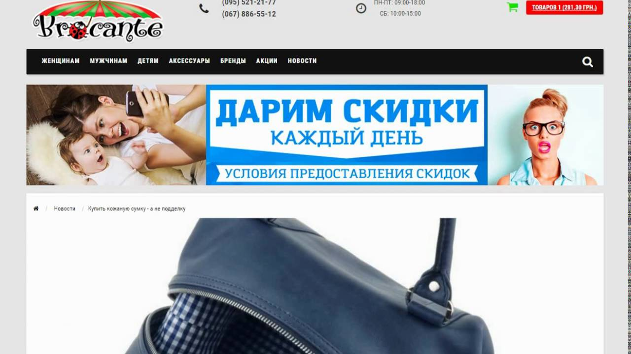 создание сайтов сайтов интернет магазинов женской одежды Создание ... 8b9967a86b5