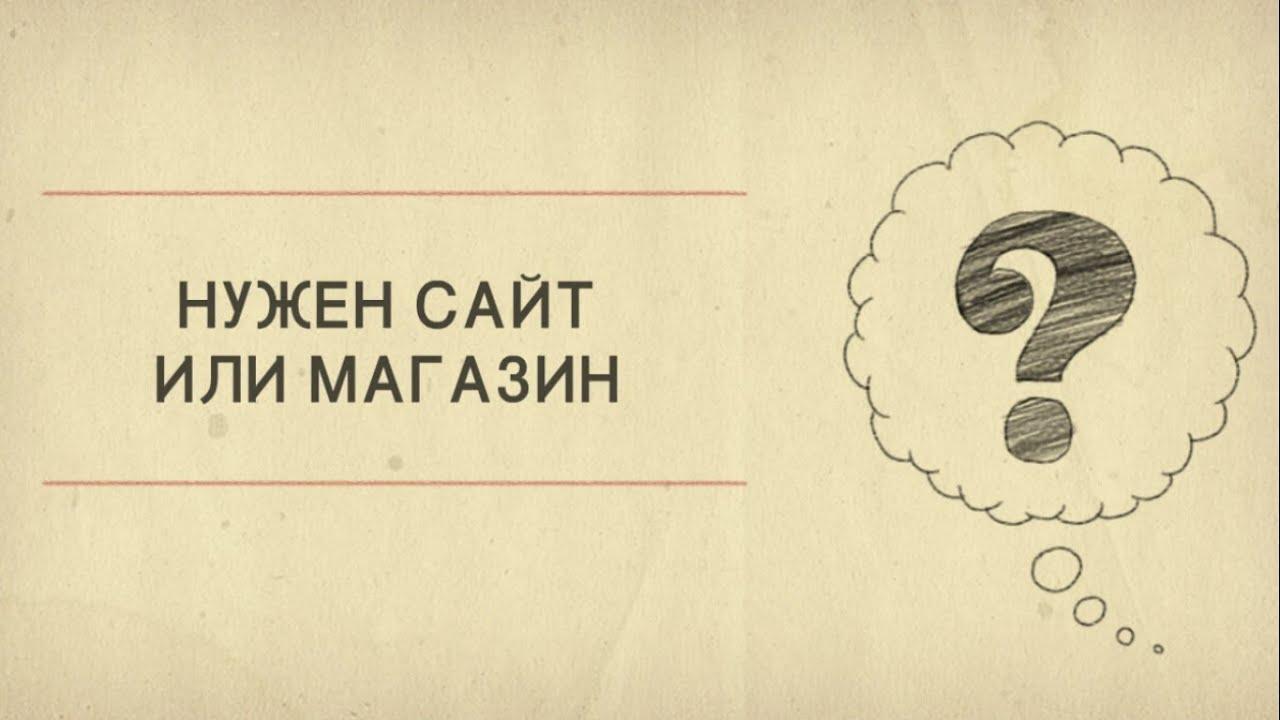 Заказать создание сайта Одесса Создание сайтов Украина
