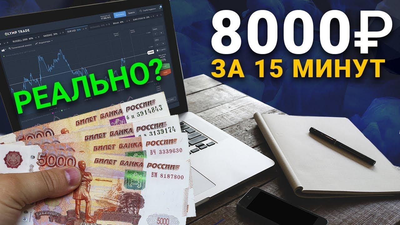 Создание сайтов Создание сайтов: Простой и надёжный способ заработать деньги в интернете рублей за минут не лохотрон