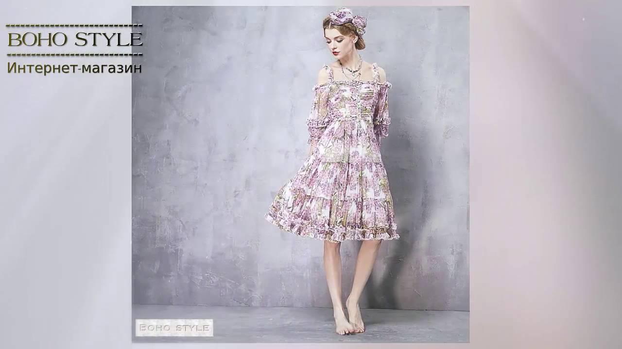 cabffb7b3b1 Создание сайтов  Мода Женская одежда - Платье Лето Интернет-магазин Бохо  стиль -